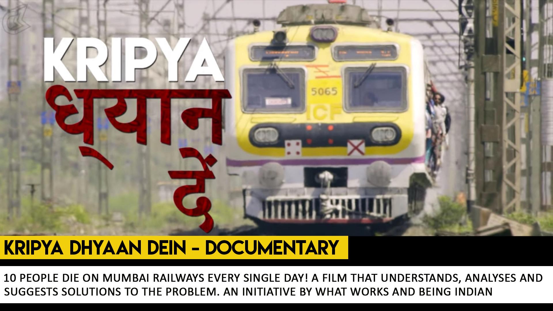 Kripya Dhyaan Dein - What Works