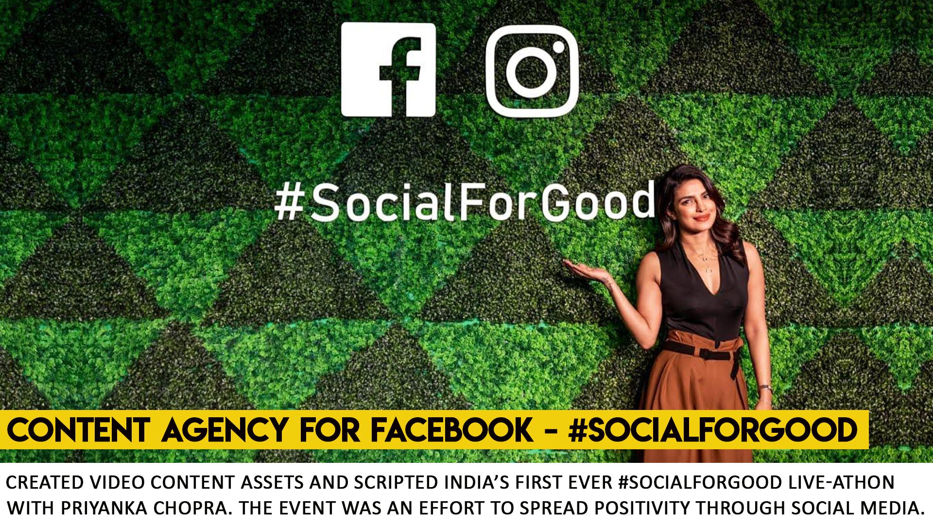 Social For Good - Facebook