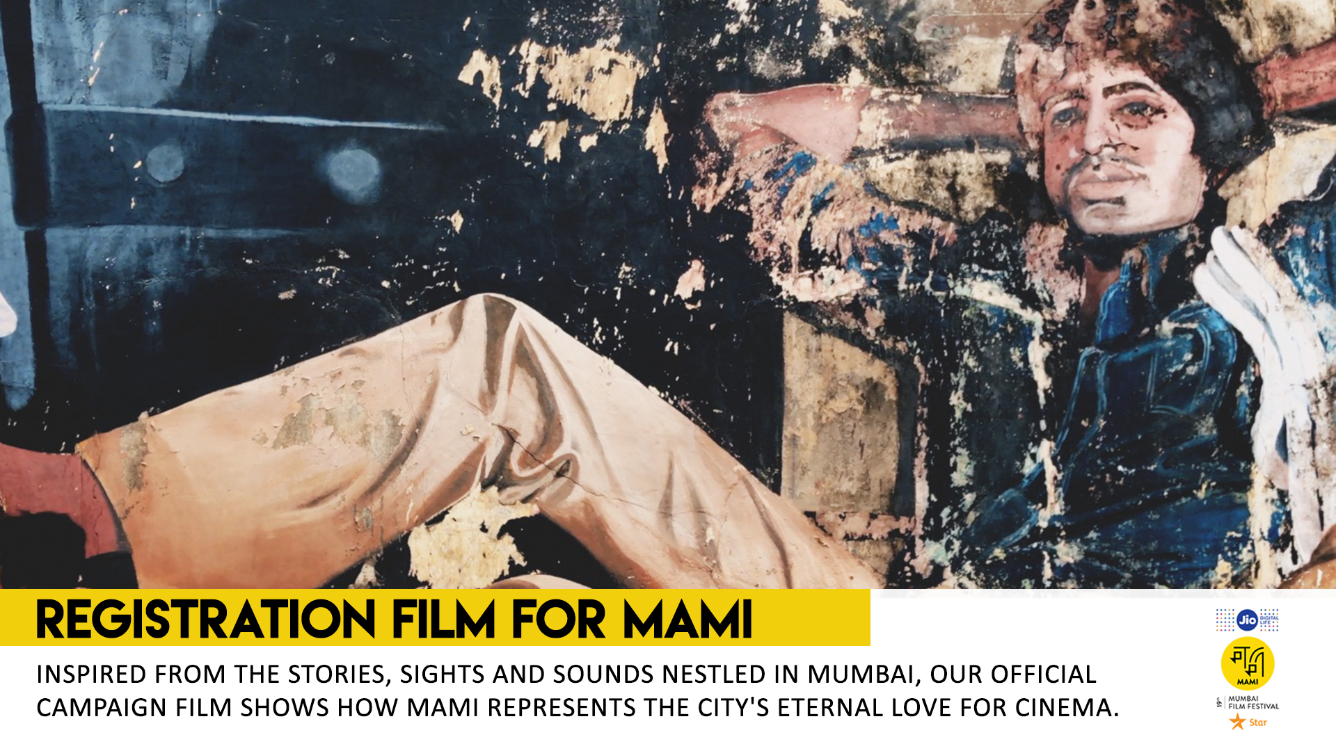 Mami 2017 Registration Film by What Works