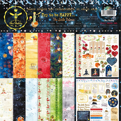 The Little Prince Scrapbooking Bundle by Bee Shabby
