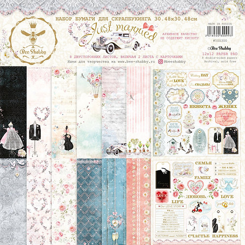 Bee Shabby - Just Married Bundle