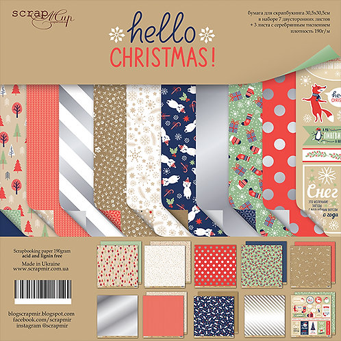 Hello Christmas Bundle - 12x12 papers, die cuts and flair