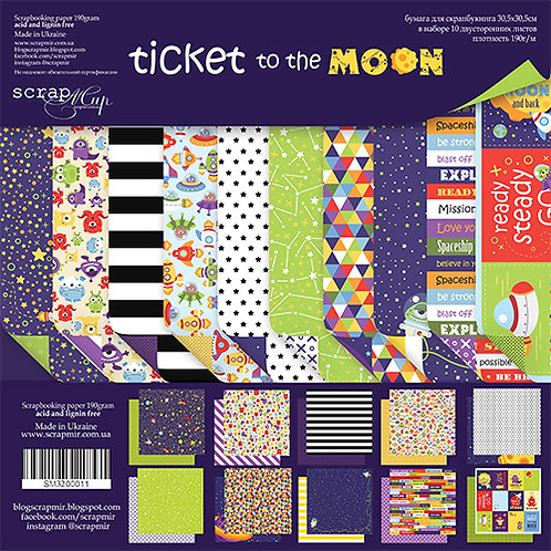 Ticket to the Moon Scrapbooking Kit and Die Cut Pack