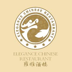 雍雅,elegance chinese restaurant