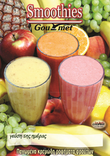 smoothies1-01.png
