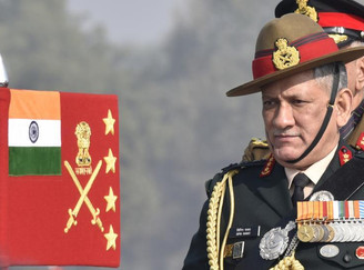 Army Chief to be honoured in Nepal