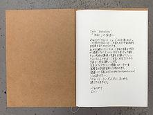 logbook japans.jpg