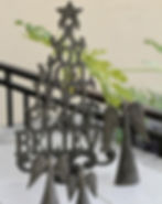 2nd Story Goods Tree of Joy Metal Art. Handmade in Haiti. https://www.2ndstorygoods.com/collections/christmas