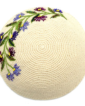 Dunitz and Company Fair Trade Yarmulke. https://www.shopdunitz.com/collections/judaica