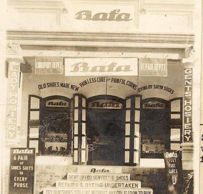 Bata department store in Rawalpindi, now