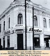 Bata store in Harbin, Manchukuo, now Chi
