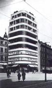Bata department store in Liberec, North