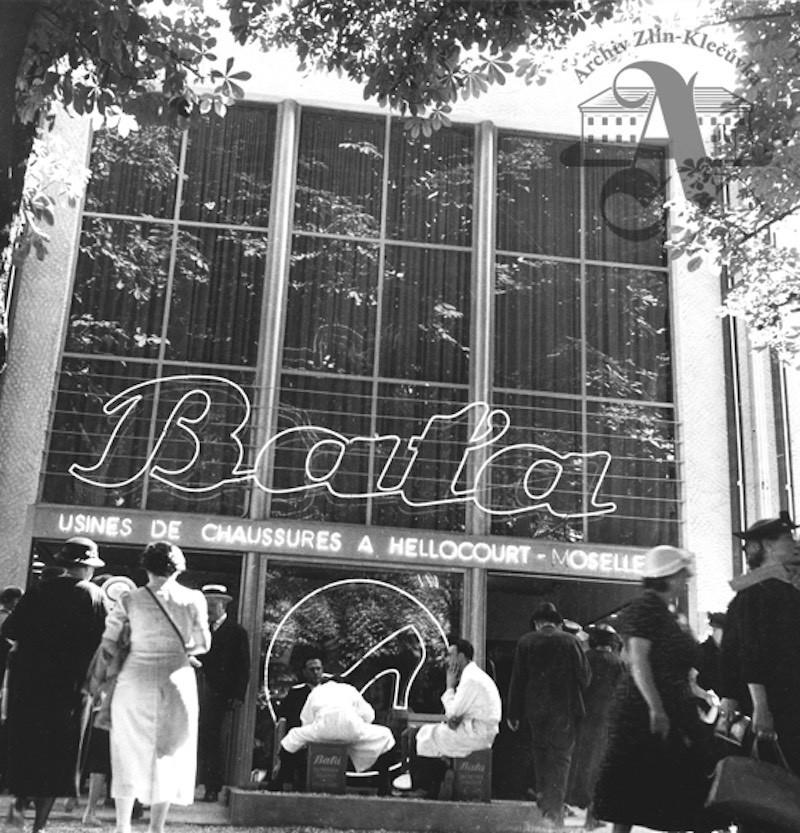 Bata department store in Paris, France (
