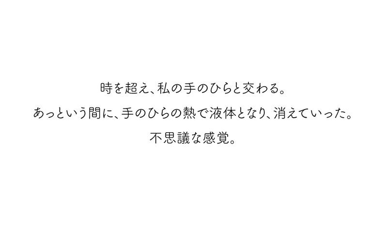 J-DAY7-文16.jpg