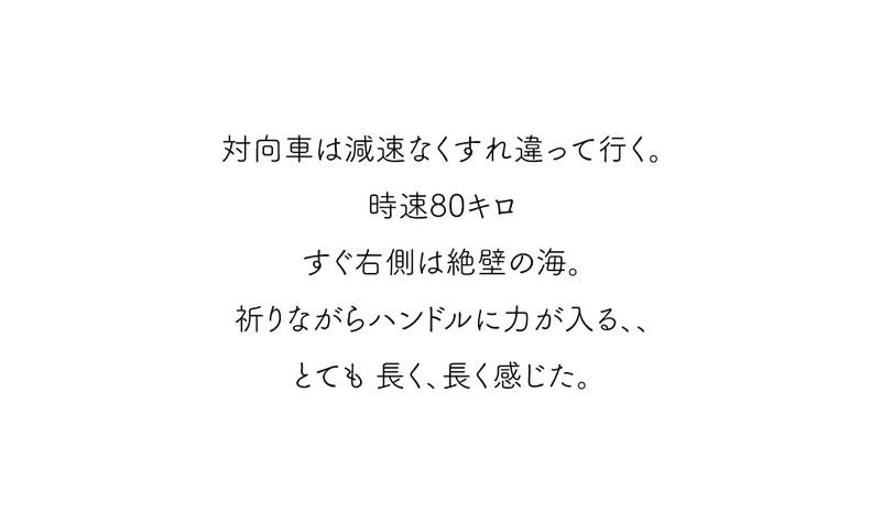 M-DAY5-文08.jpg