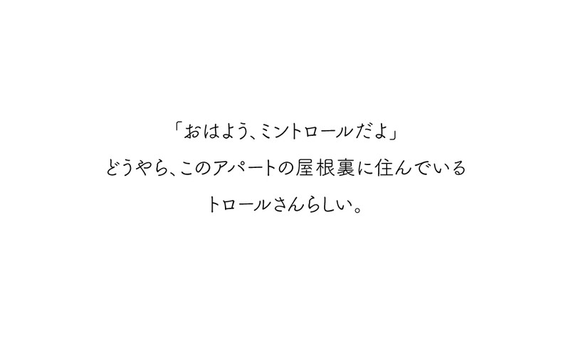 M-DAY10-文05-2.jpg