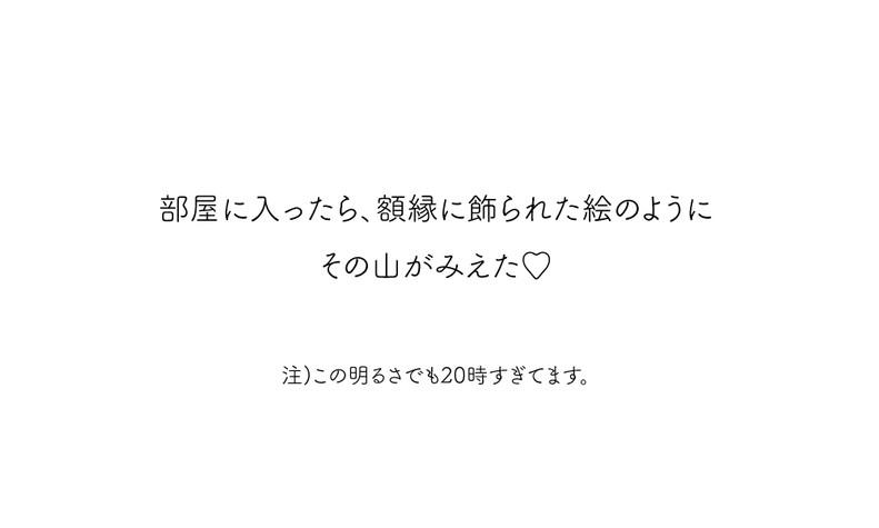 J-DAY5-文13.jpg