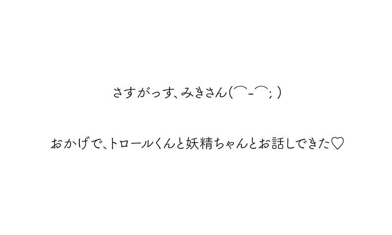 J-DAY10-文24.jpg