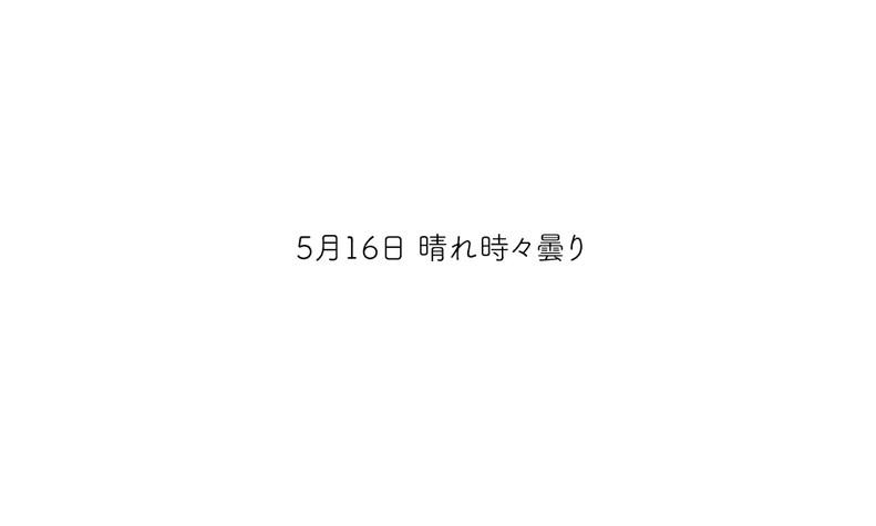 J-DAY10-文01.jpg