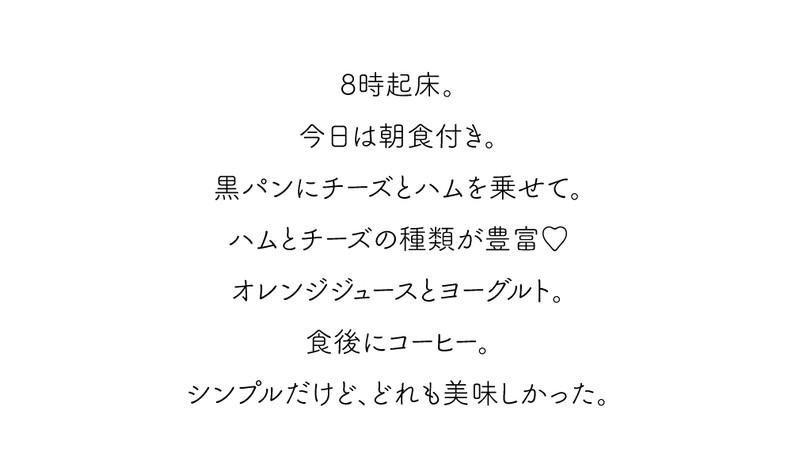 J-DAY7-文02.jpg