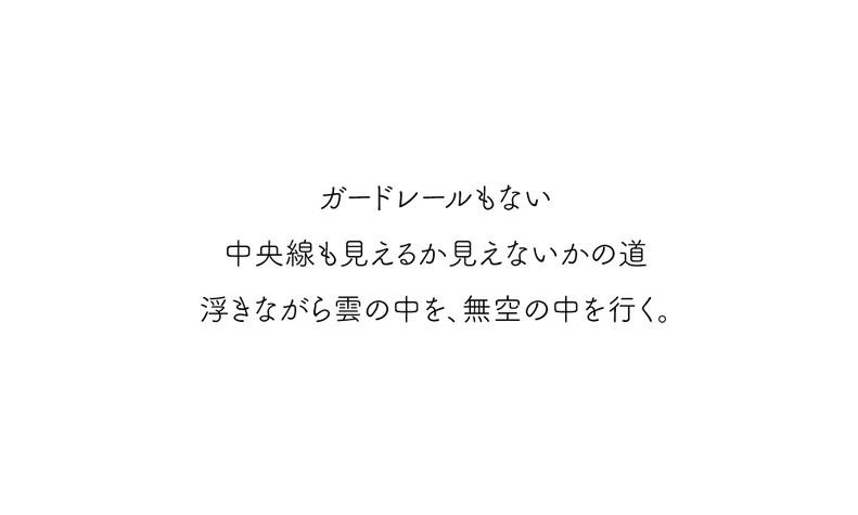 M-DAY5-文06.jpg