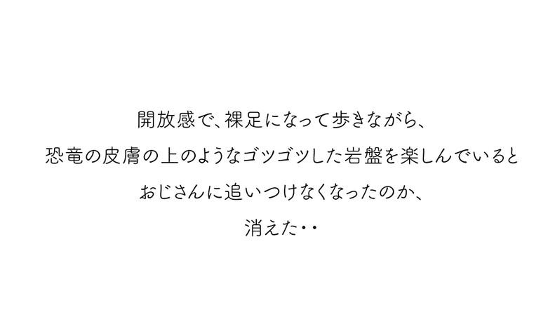 M-DAY7-文08.jpg