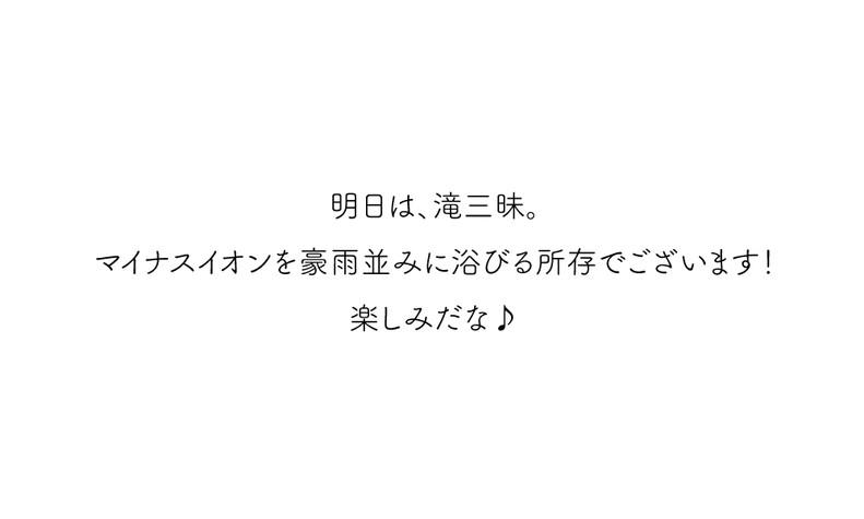 J-DAY7-文21.jpg