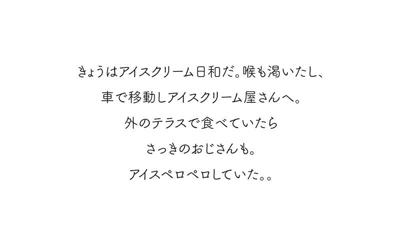 M-DAY7-文10.jpg
