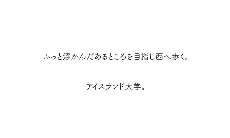J-DAY10-文10.jpg