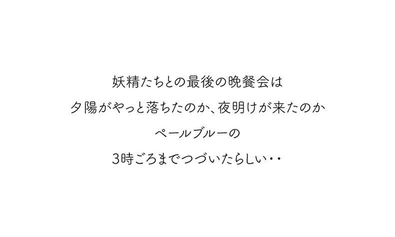 M-DAY10-文16.jpg
