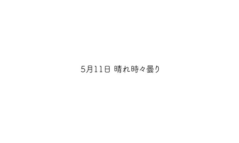 J-DAY5-文01.jpg