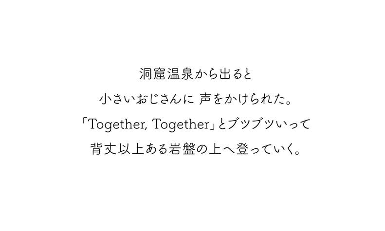 M-DAY7-文03.jpg