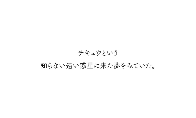 M-DAY5-文15.jpg