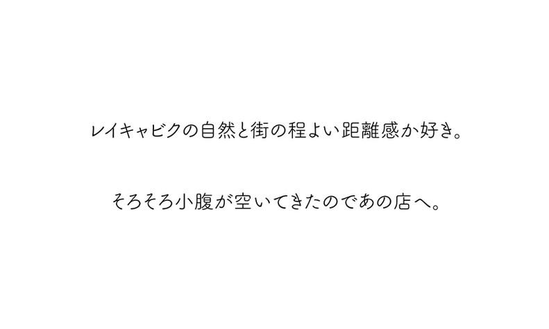 J-DAY10-文16.jpg