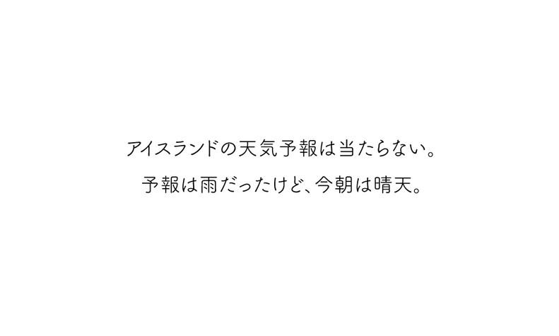 J-DAY5-文01-2.jpg