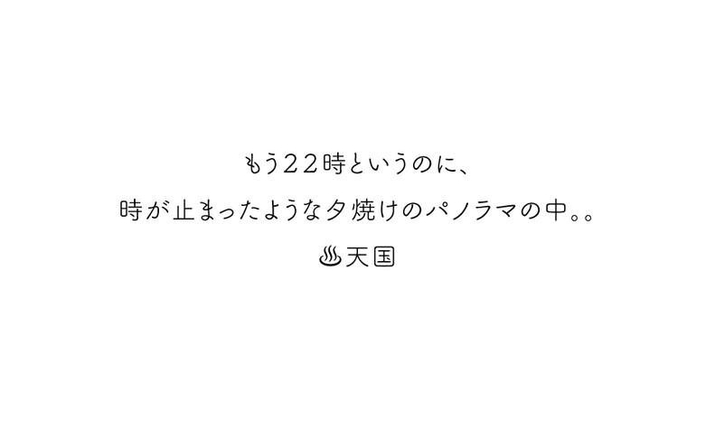 M-DAY7-文18.jpg