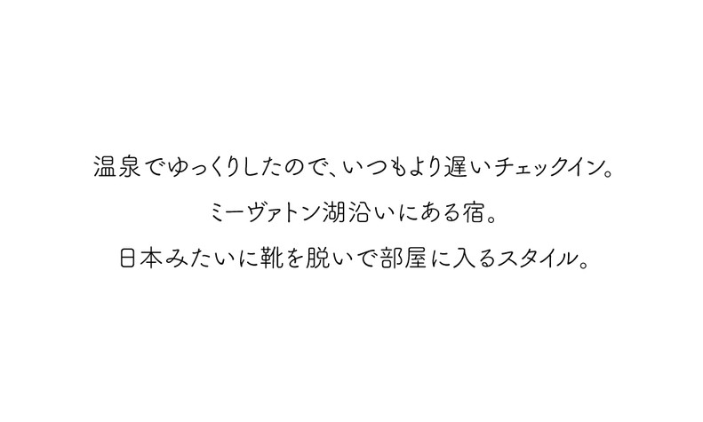 J-DAY5-文11.jpg
