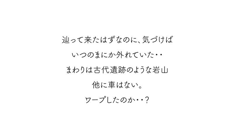M-DAY5-文10.jpg