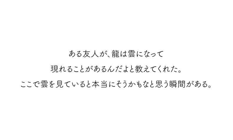 J-DAY7-文09.jpg