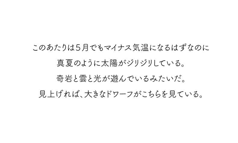 M-DAY7-文14.jpg