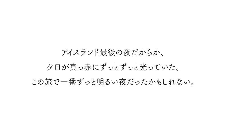 M-DAY10-文15.jpg