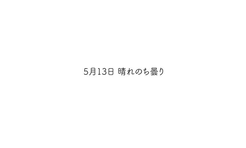 J-DAY7-文01.jpg