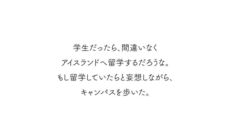 J-DAY10-文11.jpg