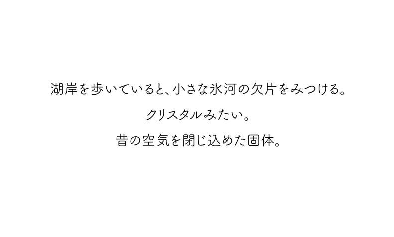 J-DAY7-文15.jpg