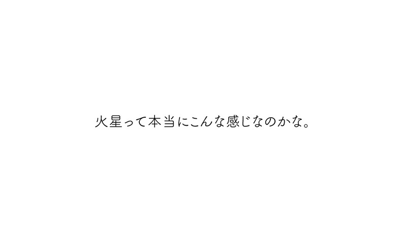 J-DAY5-文10-1.jpg