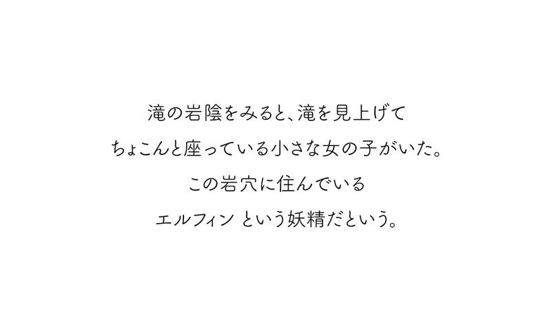 M-DAY10-文09.jpg