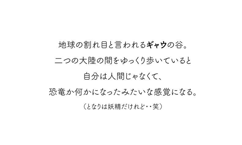 M-DAY10-文07.jpg