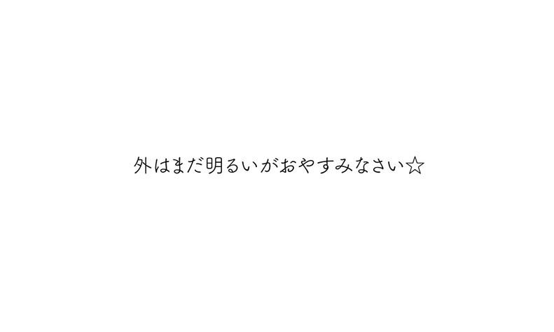 J-DAY7-文22.jpg