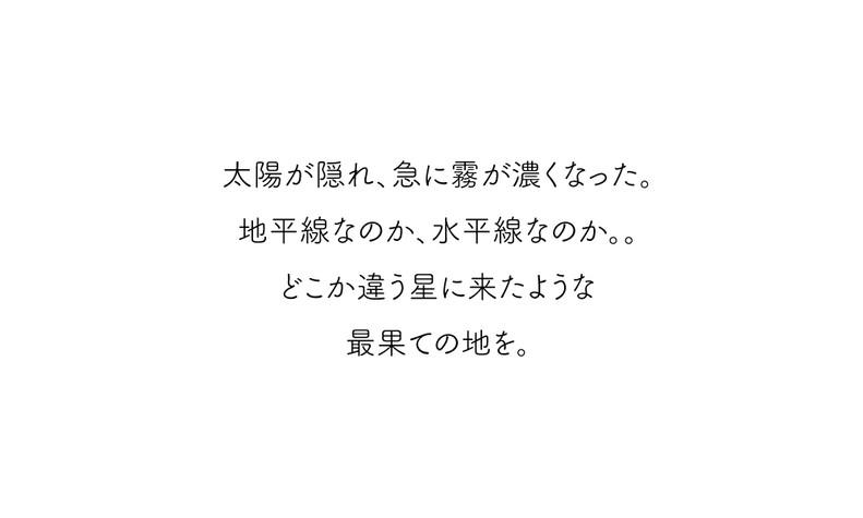 M-DAY5-文05.jpg