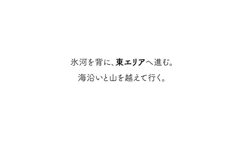 M-DAY5-文01.jpg